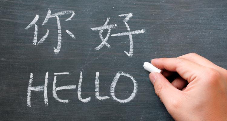 aprender chino gratis: idioma chino para negocios - comprar en China