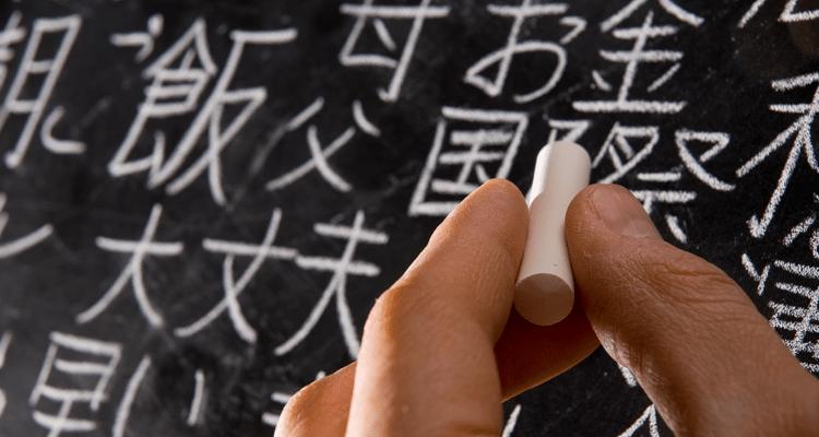 curso chino gratis cómo aprender chino para negocios III - comprar en China