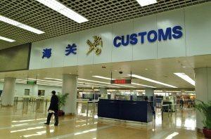 7_Aduanas en Beijing (China levanta barreras)