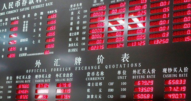 qué es el baii - comprar en china con Atlas Overseas